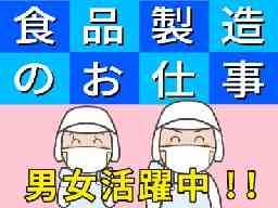 UTコミュニティ株式会社 福知山オフィス F-180