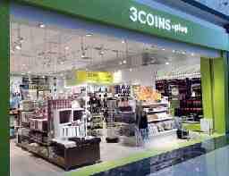 3COINS +plus イオンモール東員店