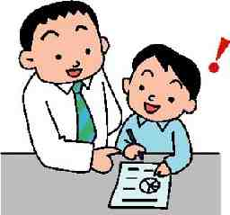 家庭教師のコーソー 北広島市
