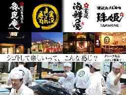 金沢まいもん寿司駅西本店