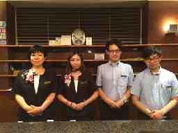 ホテルウィングインターナショナル須賀川 ホテルフロントスタッフ