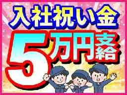 UTコミュニティ株式会社 福知山オフィス F-390