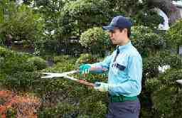 【横浜市泉区】ダスキントータルグリーン(庭木の管理スタッフ)
