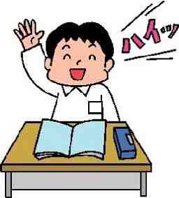 家庭教師のコーソー 一関市