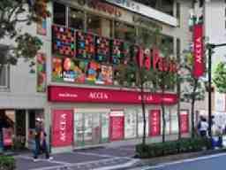 株式会社アクセア神奈川 横浜店