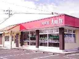 アミティ結城店