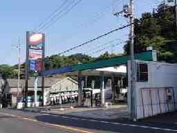 北日本石油株式会社 朝比奈インターSS