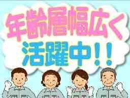 UTコミュニティ株式会社 福知山オフィス F-540