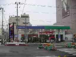 北日本石油株式会社 東八番丁給油所