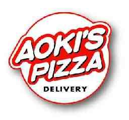 アオキーズ・ピザ 西尾店