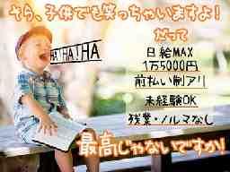 ドコモ光ヘルパー/中間店/福岡