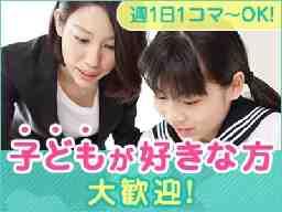 株式会社学研エル・スタッフィング 村上エリア
