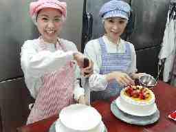 ケーキ工房