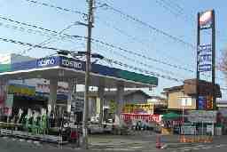 北日本石油株式会社 みたけ北給油所