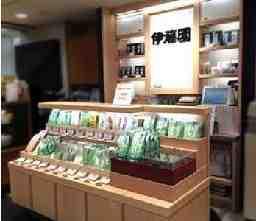 伊藤園 高島屋堺店