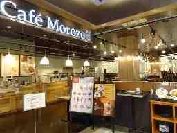 カフェモロゾフ 神戸ハーバーランドumie店