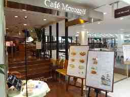 カフェモロゾフ サクラマチ熊本店