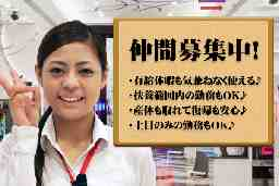 マンモス新倉敷店