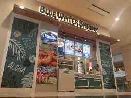 ブルーウォーターシュリンプ イオンモール沖縄ライカム店