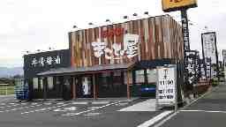 ラーメンまこと屋 堺新家町店