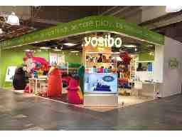 Yogibo Store モレラ岐阜店