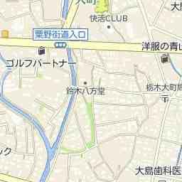 洋服の青山 栃木店
