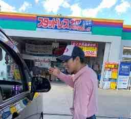 ナヴィ(株) 磐田福田SS