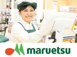 マルエツ町田鶴川店