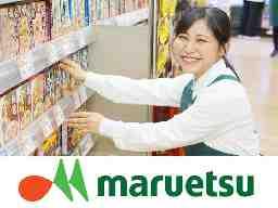 マルエツ新川崎店
