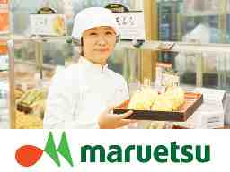 マルエツ天王台店