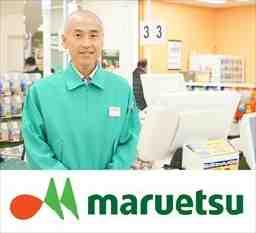 マルエツ東神奈川店