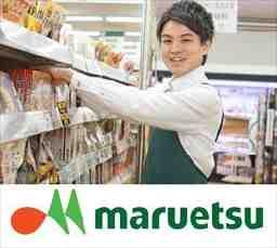 マルエツ西白井店