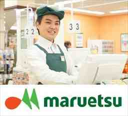 マルエツ柿生店