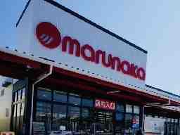 マルナカ 新円座店
