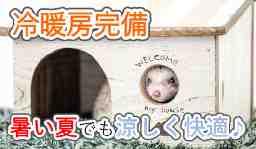 愛知県 名古屋市東区東桜