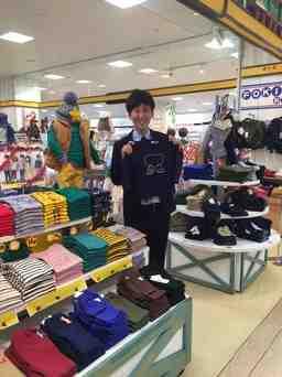Moujonjon(ムージョンジョン) イオン 鳥取北店