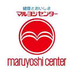 マルヨシセンター 生鮮加工センター