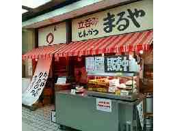 立呑とんかつまるや 新橋駅前店