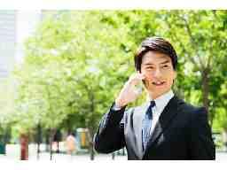 3月~5月までの期間限定!たばこ製品PRのお仕事/和歌山