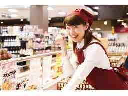 <登録制>単発OK!11〜19時 ショッピングセンターで試飲、試食、商品PR等のお仕事/山梨