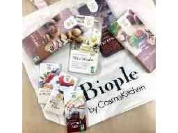 Biople by Cosme Kitchen JRゲートタワーモール店