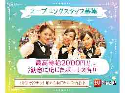 PIA(ピア)上野店 パチンコ&スロットPIAグループ