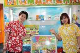 PACHINKO/SLOT 宇宙センター 梅島本店