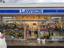 ローソン会津飯盛3丁目店