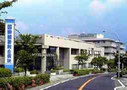 親善福祉協会 国際親善総合病院