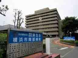 済生会 横浜市南部病院