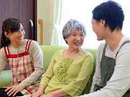 愛の家グループホーム 久喜本町