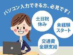株式会社メディカル・プラネット