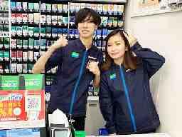 ファミリーマート 大崎駅東店