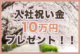 ミライク株式会社 横浜営業所